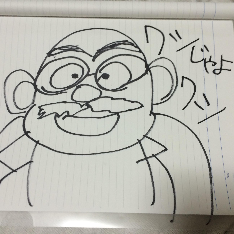 阿笠博士の画像 p1_4